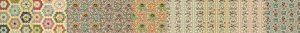 Collection patchwork Maling Road 29 pièces de chez Andover réalisée par Di Ford Hall