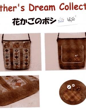 kit-sac010