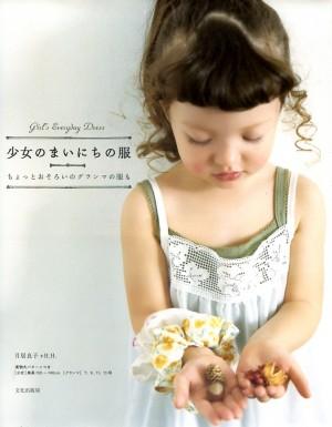 livre-couture-enfant003