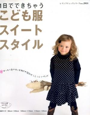 livre-couture-enfant005