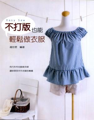 livre-couture-femme001