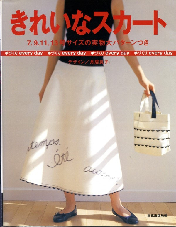livre-couture-femme006