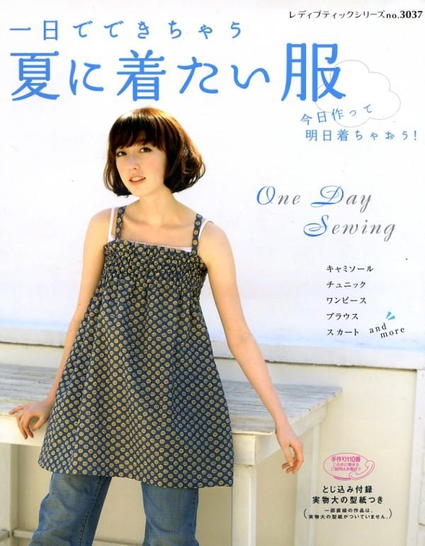 livre-couture-femme007