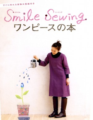 livre-couture-femme009
