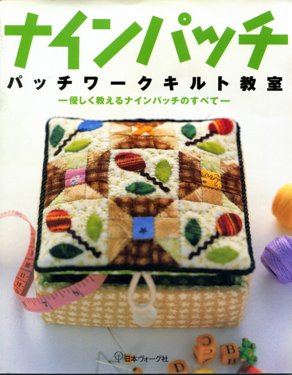 livre-sac-patchwork052