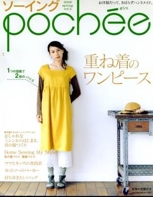 magazine-couture002