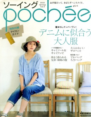 magazine-couture003