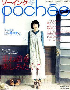 magazine-couture004