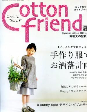 magazine-couture005