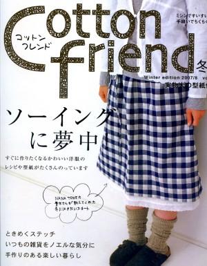 magazine-couture006