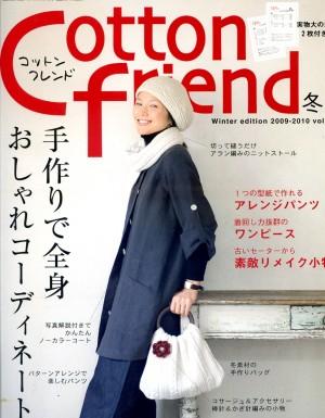 magazine-couture007