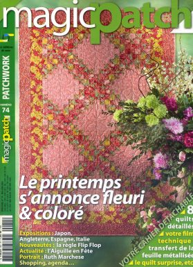 magazine-patchwork-magic-patch-n74-19-004